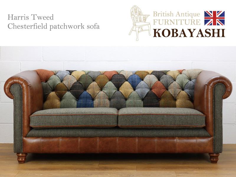 よらんしょ!花のふくしま|英国アンティーク 西欧輸入家具 家具のこばやし
