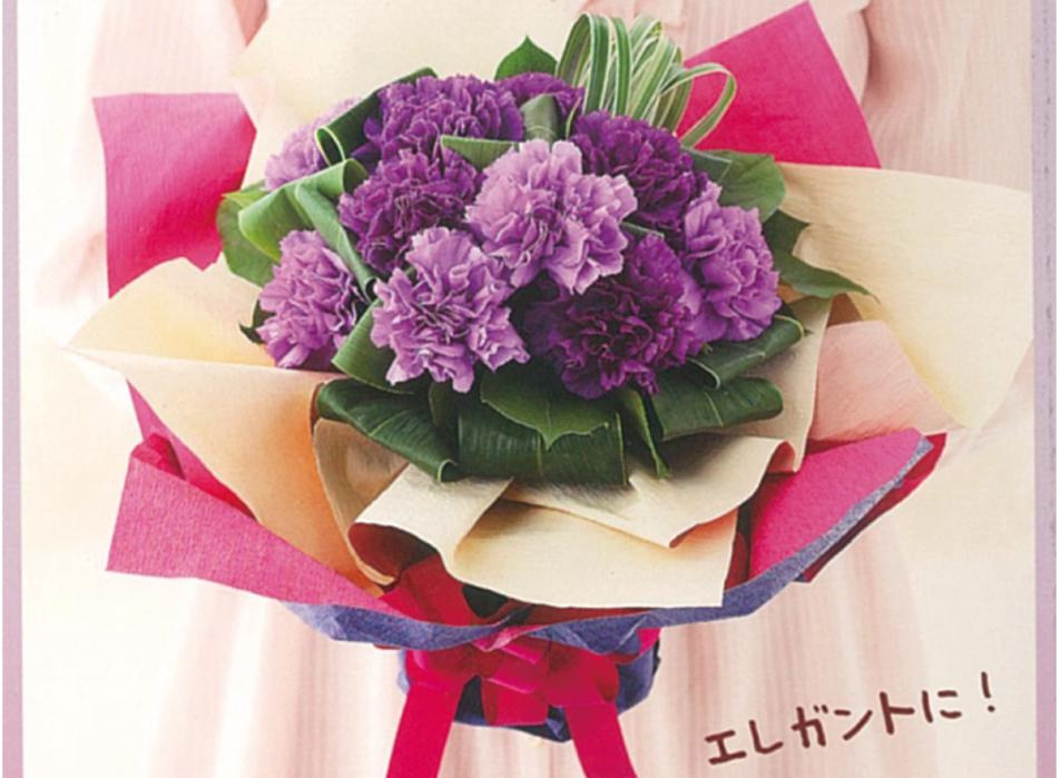 花キューピット 福島県支部|よらんしょ!花のふくしま