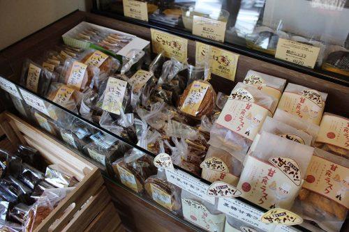 甘食・茶屋 結 〜ゆわえ〜焼き菓子