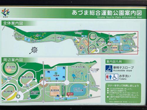 2019年5月24日、あづま総合運動公園 あづま香りのバラ園、案内図
